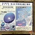 堂之島天窗洞 (2).jpg