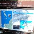 堂之島天窗洞 (3).jpg