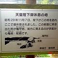 堂之島天窗洞 (8).jpg