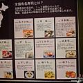 壽司博物館 (2).jpg