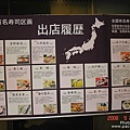 壽司博物館 (8).jpg