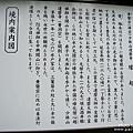 少林山達摩寺 (10).jpg