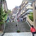 伊香保石段溫泉街 (5).jpg