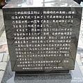 伊香保石段溫泉街 (12).jpg