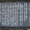 白兔神社 (2).jpg