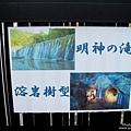花之都公園 (8).jpg