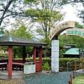 花之都公園 (18).jpg