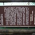 花之都公園 (19).jpg