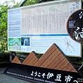 淨蓮瀑布 (9).jpg