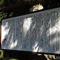 小湊山誕生寺 (10).jpg