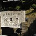 小湊山誕生寺 (12).jpg