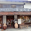 石見銀山遺跡 (3).jpg