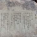 石見銀山遺跡 (4).jpg