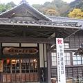 石見銀山遺跡 (5).jpg