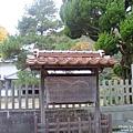 石見銀山遺跡 (16).jpg