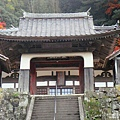 石見銀山遺跡 (21).jpg