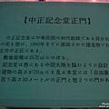 白樺湖冰燈祭 (4).jpg