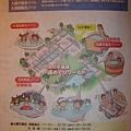 白樺湖池之平飯店 (10).jpg