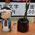 小芥子製作體驗 (8).jpg