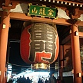淺草寺 (2).jpg