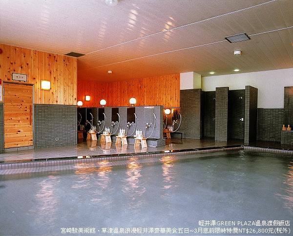 溫泉大浴場.jpg