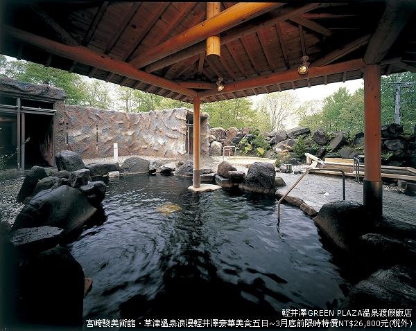 露天風呂 (4).jpg