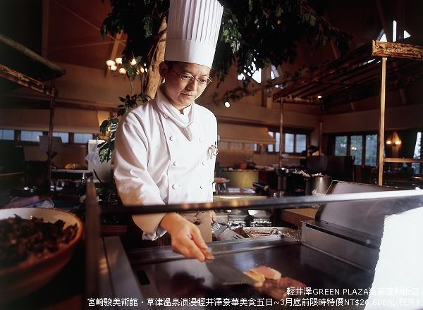 豪華自助餐晚宴 (6).jpg