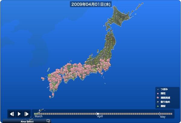 nEO_IMG_02.jpg