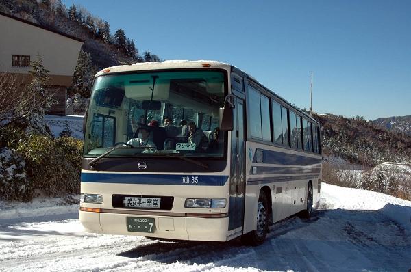 黑部立山‧冬‧高原巴士
