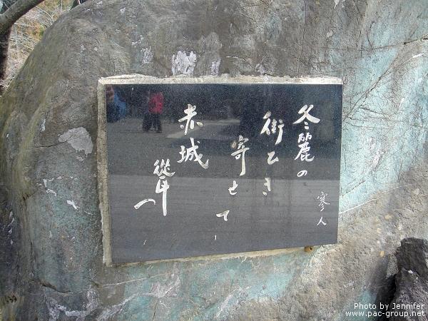 少林山達摩寺 (6).jpg