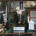 二見浦夫婦岩 (7).jpg