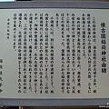 小諸懷古園 (5).jpg