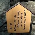 小諸懷古園 (33).jpg