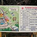 赤城千本櫻 (3).jpg