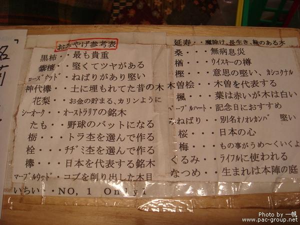 妻籠 (13).jpg
