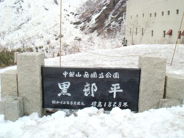 黑部立山 (7).jpg