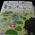 秩父鐵道SL蒸氣火車 (9).jpg