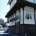 夕映之宿汐美莊 (28).jpg