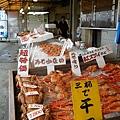 寺泊北國海鮮市場 (4).jpg