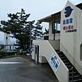尖閣灣‧揚島遊園 (4).jpg