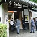 佐渡金山 (1).jpg