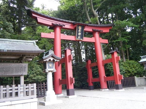 彌彥神社 (1).jpg