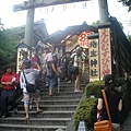 地主神社 (1).jpg