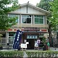平安神宮 (11).jpg
