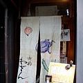 祇園 (2).jpg