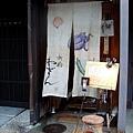 祇園 (3).jpg