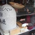 高山‧上三之町 (27).jpg