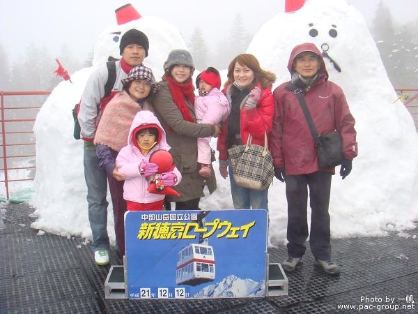 新穗高纜車 (2).jpg