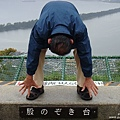 天橋立 (10).jpg