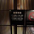DHC赤澤溫泉渡假村 (6).jpg